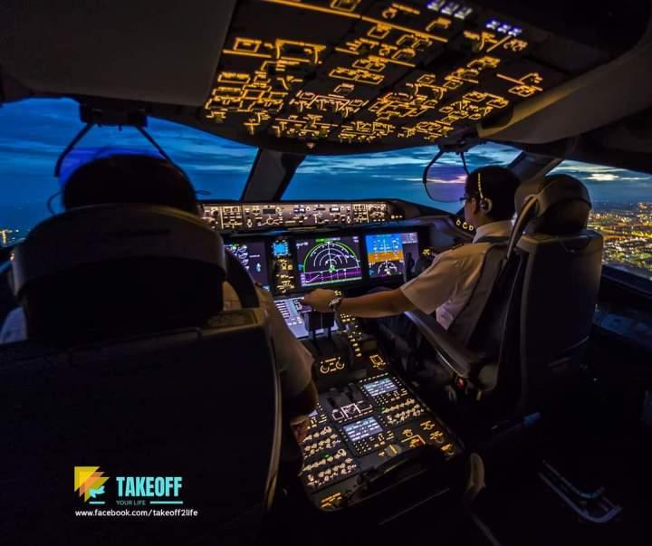 Night Flyingสิ่งที่นักบินต้องรู้